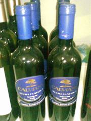 Wine Calviano (BLACK D'AVOLA) bottled the canteen social Castelvetrano (TP) - Sicily.