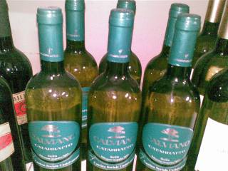 Wine Calviano (CATARRATTO) bottled the canteen social Castelvetrano (TP) - Sicily.